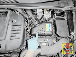 Illustration of step: The air filter location - step 1
