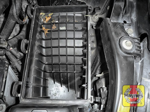 Illustration of step: Check the air filter box for debris - step 7