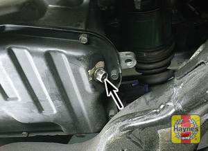 Illustration of step: The oil drain plug is located on the base of the engine - step 1